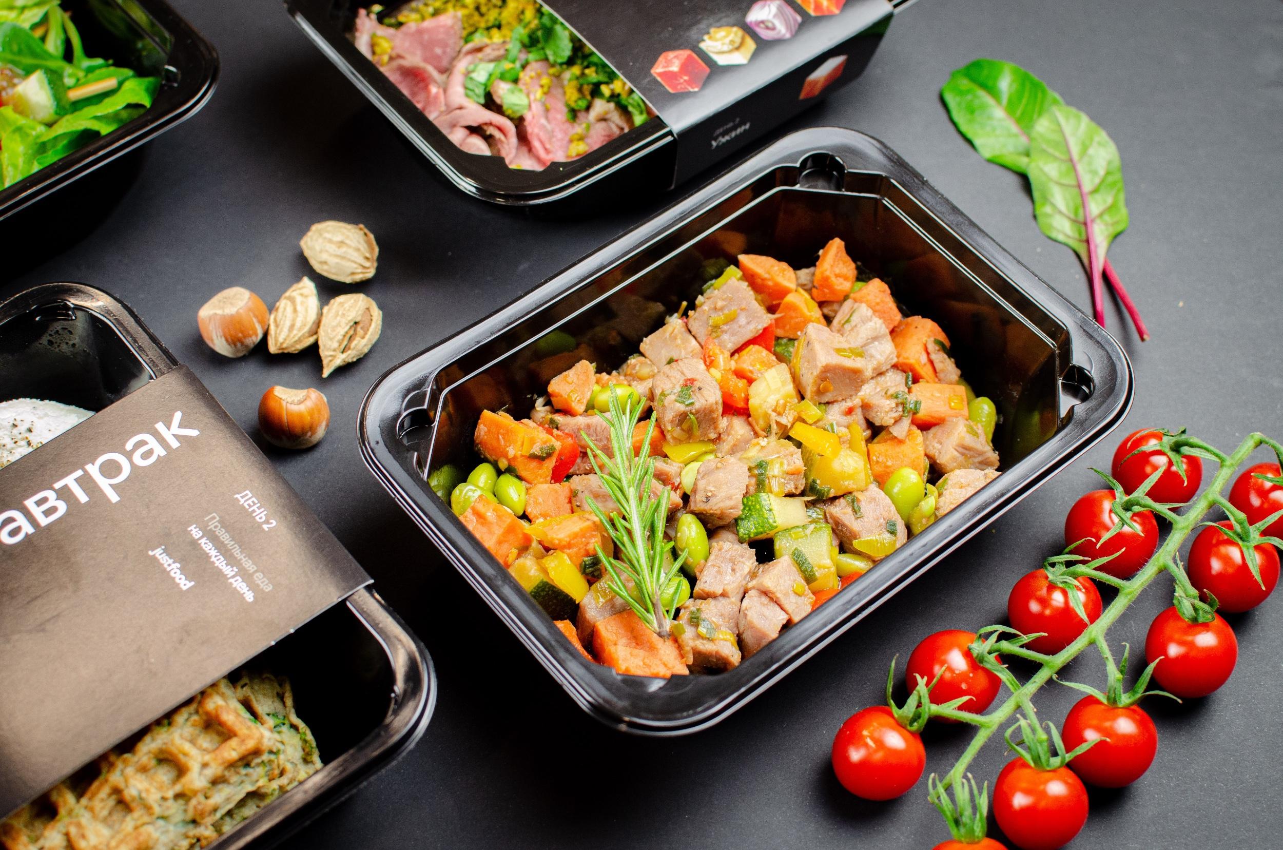 еда от доставки justfood